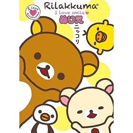rilakkuma coloring book by san x