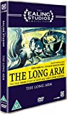The Long Arm [DVD]
