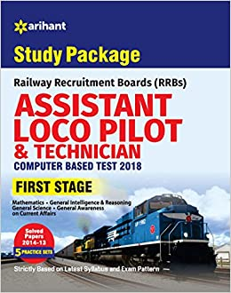 buy railway assistant loco pilot and technician 2018 book online at