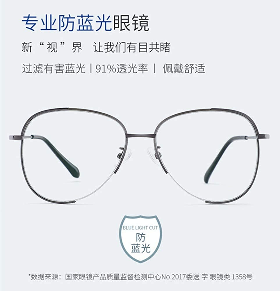 Anti-blue glasses/ / / anti-computer mobile phone blue radiation/ / / trend coffee color