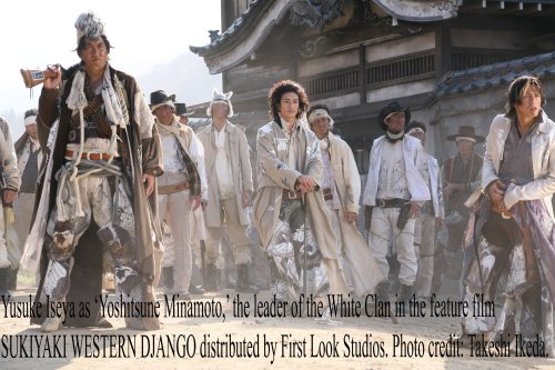 Sukiyaki Western Django in italian free download