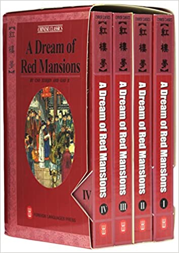 A Dream of Red Mansions (Chinese Classics, Classic Novel in