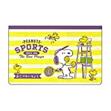 Sun-Star Stationery Allowance Notebook [Snoopy] (Japan Import)