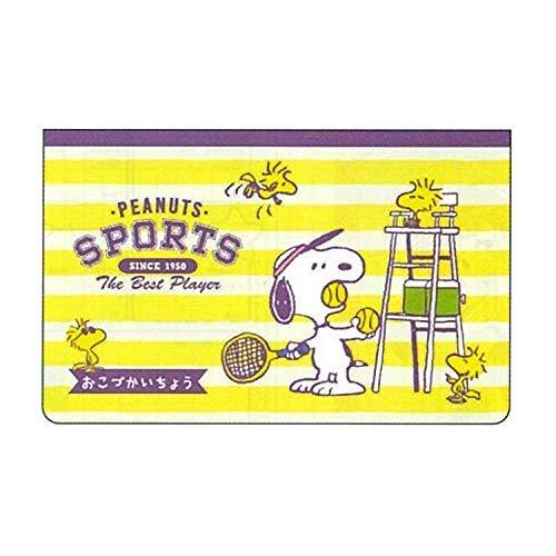 Sun-Star Stationery Allowance Notebook [Snoopy] (Japan Import) by Sun-Star Stationery (Image #2)