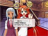 Negima!? Dream Tactic Yume miru Otome ha Princess [My Hime Version] [Japan Import]
