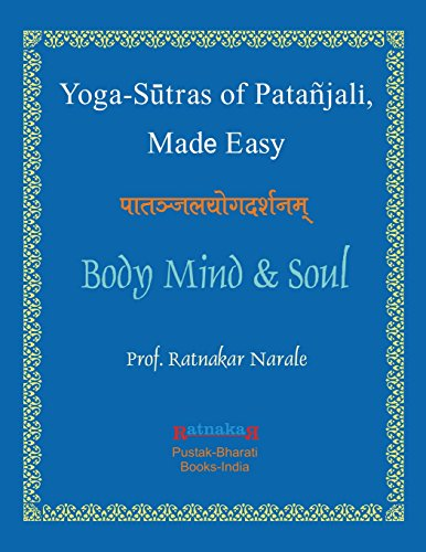 Yoga Sutras of Patanjali, Made Easy