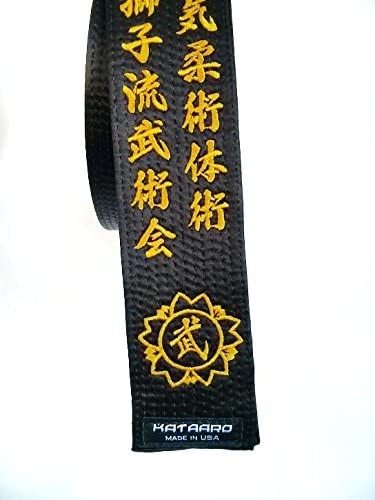 3 LINE AND MORE Martial Arts Belt Custom Embroidered Within 7 Working Days