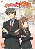 Vol. 2-Itazura Na Kiss DVD