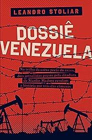 Dossiê Venezuela: Na trilha da caixa preta do BNDES, dois jornalistas presos pela ditadura de Nicolás Maduro r