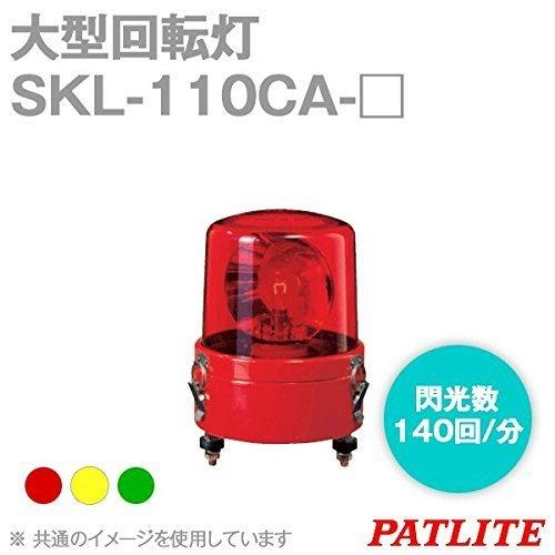 PATLITE(パトライト) SKL-110CA-R 大型回転灯 (Φ162) (鋼板) (定格電圧:AC100V) (赤) SN  B00LHKC9TC