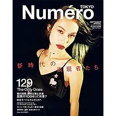 Numero TOKYO 特別版 表紙画像