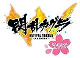 Senran Kagura Estival Versus : Sakura Edition