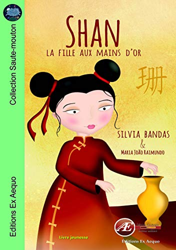 Amazon Com Shan La Fille Aux Mains D Or Un Roman Jeunesse