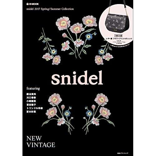 snidel 2017年春夏号 画像