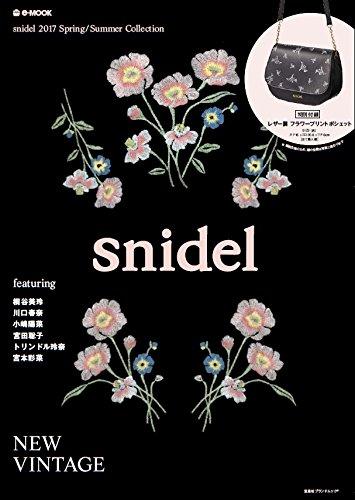 snidel 2017年春夏号 画像 A