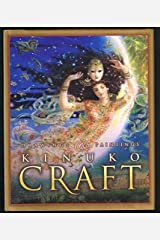 Kinuko Craft Drawings and Paintings (v. 1) Hardcover