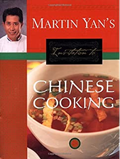 Martin yans asian favorites from hong kong taiwan and thailand martin yans invitation to chinese cooking forumfinder Image collections