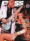 BASS MAGAZINE (ベース マガジン) 2016年 1月号 (CD付) [雑誌]