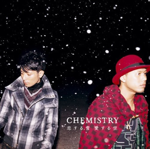 CD : Chemistry - Koisuru Yuki Aisuru Sora (CD)