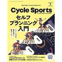 サイクルスポーツ 表紙画像