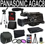 Panasonic AG-AC8PJ AVCCAM Handheld Camcorder + 32GB SDHC Class 10 Memory Card + 49mm 3 Piece Filter Kit + Carrying Case + Full Size Tripod + Multi Card USB Reader + Memory Card Wallet + Deluxe Starter Kit