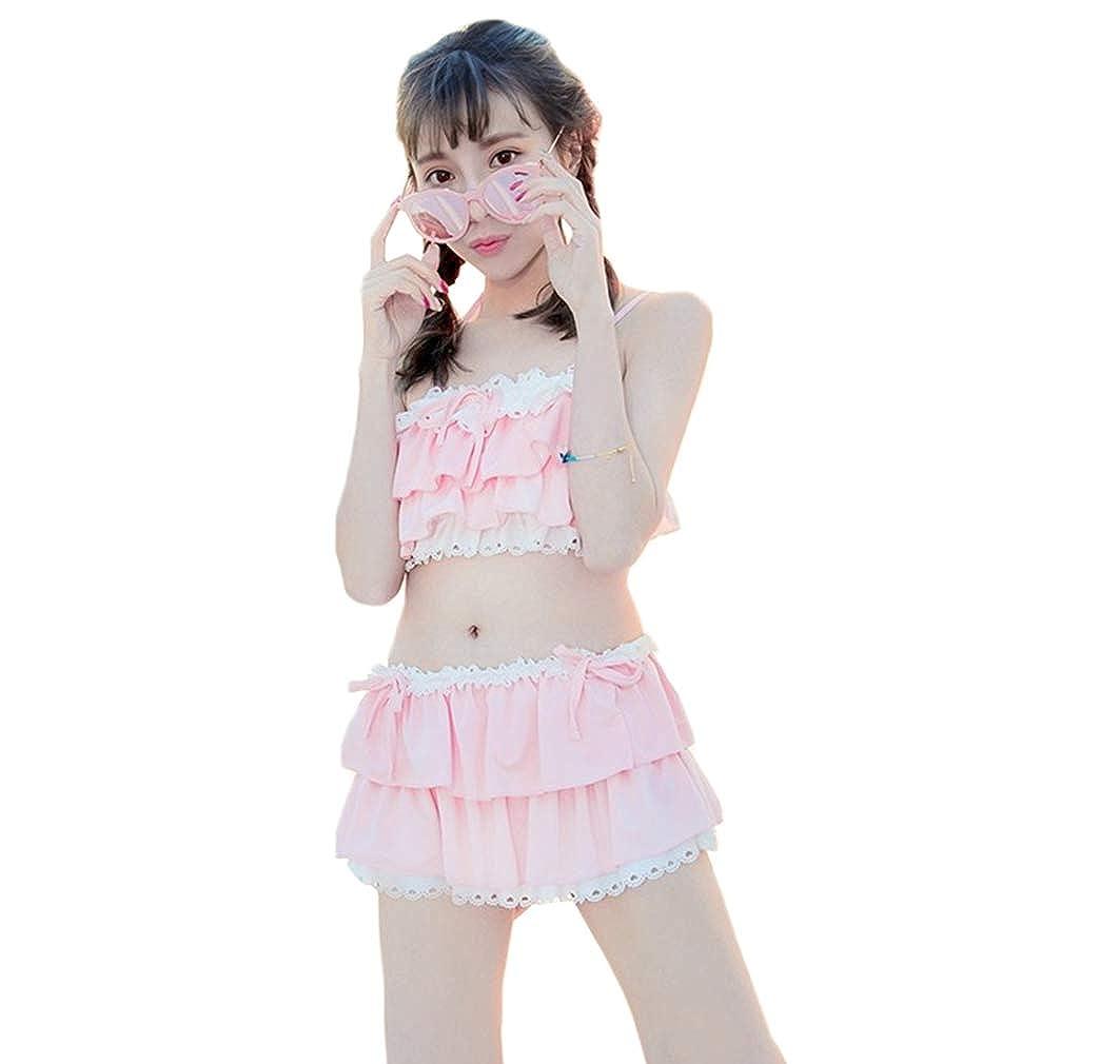 高級ブランド Nuoqi日本Sweet GirlsソフトSpaフラウンスビキニセクシー水着セット水着 Large Large ピンク B01HPZ9ATY ピンク B01HPZ9ATY, 香南町:e563b658 --- vezam.lt