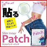Slim inner Patch(スリムインナーパッチ)