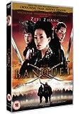 The Banquet [DVD]