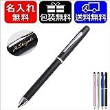 【名入れ無料】【ラッピング無料】ボールペン 名入れ クロス CROSS テックスリー プラス TECH3+ 複合筆記具 ボールペン+シャープペン+ スタイラス AT0090-3 ブラック