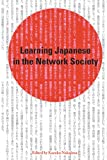 img - for Learning Japanese in the Network Society book / textbook / text book
