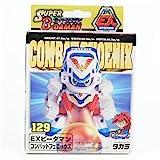 Super Bomberman (B'Damon) Marbel Shooter - Combat Phoenix #129