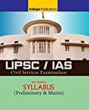 UPSC IAS (Pre & Mains) New Updated Exam Syllabus