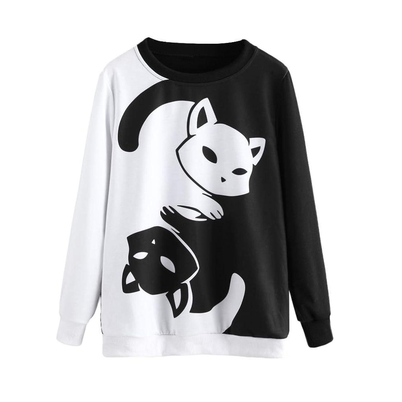 db9de775114 Top 10 wholesale Cheap Cat Sweatshirts - Chinabrands.com