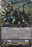 Cardfight!! Vanguard TCG - Spectral Duke Dragon (EB03/002EN) - Cavalry of Black Steel