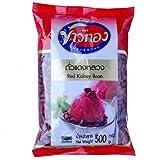 Best Vega Almonds - Khao Thong Red Kidney Bean 500g Review