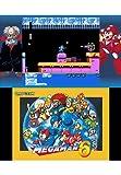 Mega Man Legacy Collection - 3DS [Digital Code]