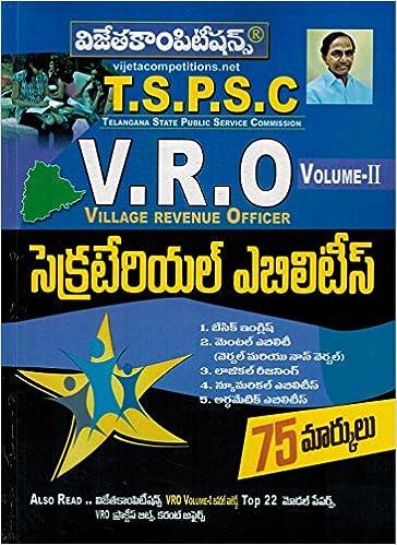 Amazon in: Buy TSPSC VRO ( Village Revenue Office ) VOL-2