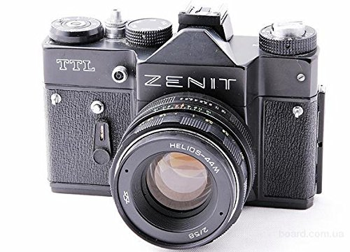 Russian camera Zenit TTL with Helios 44m lens ()