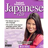 Instant Immersion Japanese 2.0