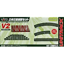 Kato 20-861 V2 Up & Down Elevated Oval Variation Pack