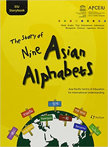 Ebook pdf-filer hämtas The Story of Nine Asian Alphabets PDF