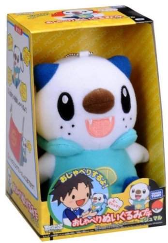 "Takara Tomy Pokemon Black & White Talking Plush Toy - 5"" Oshawott / Mijumaru (Japanese Import)"