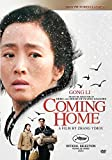 Coming Home (2015) DVD by Daoming Chen