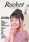 Rocket vol.12