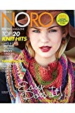 NORO Knitting Magazine Issue 5, Fall Winter 2014 Edition