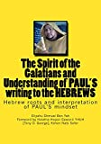 The Spirit of the Galatians, Understanding  PAUL'S writing to the HEBREWS