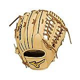 Mizuno GMP2-700DS Mizuno Pro Outfield Baseball Glove, Tan, 12.75', Right Hand Throw