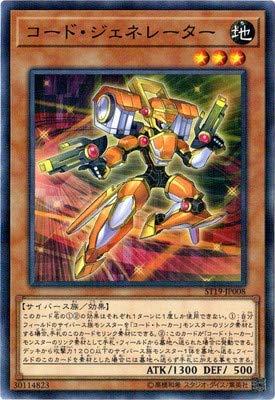 Yu-Gi-Oh! / 10th / ST 19-JP 008 Code Generator yNormal Parallelz