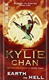 """""""Earth to Hell Journey to Wudang"""" av Kylie Chan"""