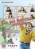 See You Tomorrow, Everyone ( Minasan, sayounara ) [ NON-USA FORMAT, PAL, Reg.0 Import - United Kingdom ] by Gaku Hamada